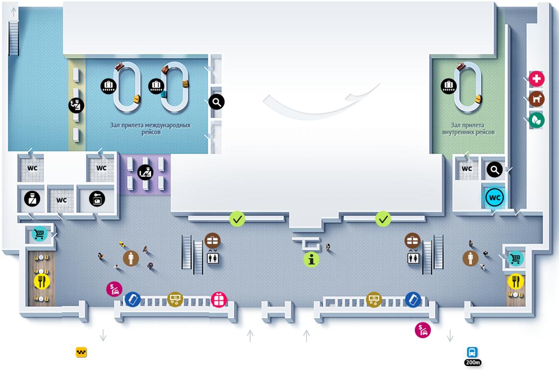 Терминала«А»1 этаж