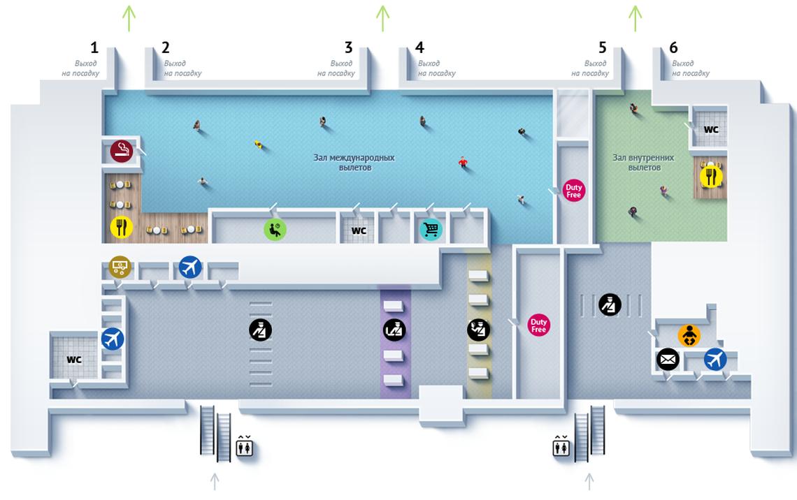 Терминала«А»2 этаж