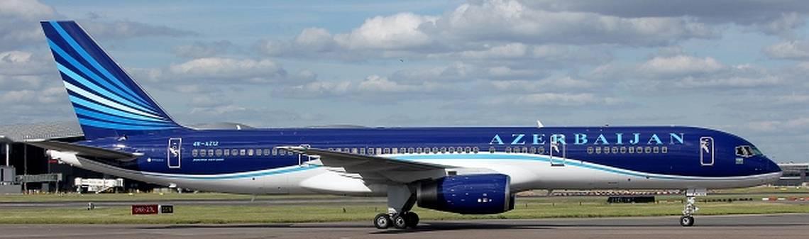 Авиакомпания Азербайджанские авиалинии официальный сайт
