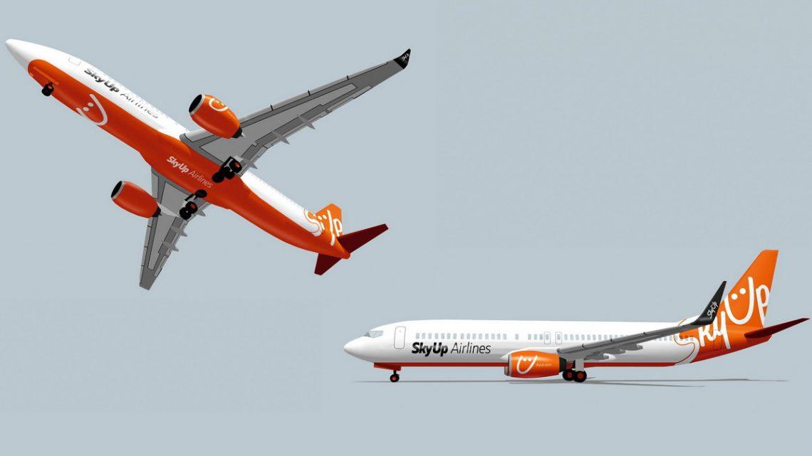 Авиабилеты Львов – Харьков SkyUp Airlines